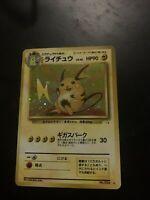 Raichu No 026 Japanese Holo Rare Fossil Set Pokemon Card Near Mint