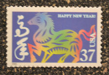 2005USA #3895g 37c Chinese Happy New Year of Horse - Single From Sheet Mint NH