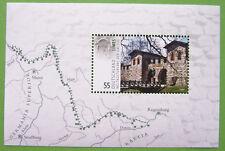 Block  72 ** BRD 2007, Weltkulturerbe der UNESCO, Limes