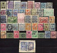 Turchia - Lotto di 43 francobolli - Usati