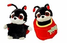 Keel Toys Podlings 18cm Ladybird by Soft Toys