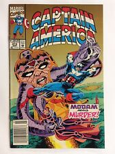 "CAPTAIN AMERICA # 413 ( Mar 1993, Marvel Comics) ""MODAM MEANS MURDER!)"