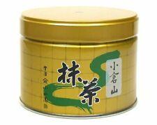 Uji Green Tea Matcha Highest Ceremonial Grade - Kyoto Japan 150g - Free Shipping