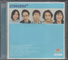 Mayday / 五月天 - 愛情萬歲 (Out Of Print) (Graded:EX/VG) POCD1462