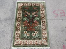 Old Traditional Hand Made Chinese Oriental Green Small Silk Rug 93x62cm
