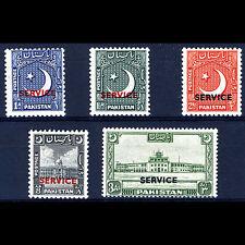 PAKISTAN 1949 Officials. SG O27-O31. Fresh Lightly Hinged Mint. (AM143)