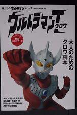 "JAPAN Oretachi no Ultraman Series ""Ultraman Taro"" (Book)"