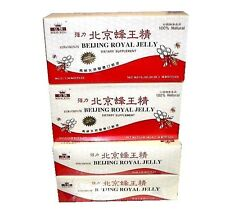 6 BOXES BEIJING ROYAL JELLY EXTRA STRENGTH 120 BOTTLES