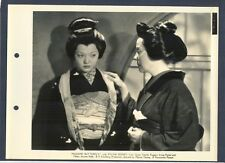 SYLVIA SIDNEY AS MADAME BUTTERFLY - EXC COND 1932 DBLWT KEY BOOK - ASIAN MAKE-UP