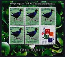 Norfolk Island 720 sheet MNH Tarler Bird