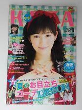 Kera Japanese Fashion Magazine - Sep 2013 - Volume 181