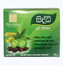 SIDDHI Herbal Slimming Tea 25g - Best Herbal Tea for Weight loss