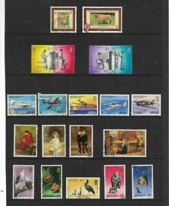 JERSEY 1979 Commemoratives - 5 sets - SG 202/21 - used