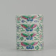 Large 19C Antique Japanese Porcelain Stacking Box Phoenix Polychrome