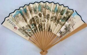 Rare Vintage Chinese Hand Painted Fan. Circa 1940's