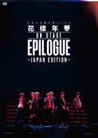 2016 BTS LIVE 花様年華 화양연화  on stage: epilogue Japan Edition  DVD  NEW