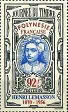 Timbre Polynésie 518 * année 1996 (38114)