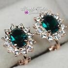 18CTRoseGold GP Emerald/Ruby/Sapphire Clipon Earrings MadeWith Swarovski Crystal