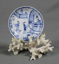 Chinese Shipwreck Ca Mau Cargo c1725 Performing for the Mandarin Pattern Saucer