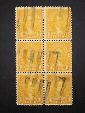 RIV: US Used 562 Block of Six 10 cent 1923 issue perf 11 Monroe 2L