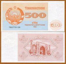 Uzbekistan, 500 Sum, 1992 (1993), P-69b, UNC