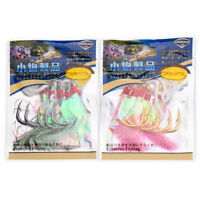 Feather Hooks Jigging Hook High-quality Stainless Steel Assist Flasher Fish Skin