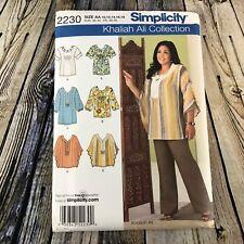 Simplicity 2230 Khaliah Ali Collection Uncut Sewing Pattern Size 10 12 14 16 18