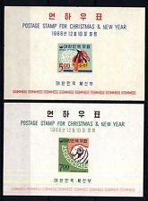 SOUTH KOREA - COREA DEL SUD - BF - 1966 - Natale ed anno nuovo