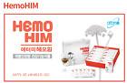 ATOMY HemoHIM Dietary Supplement Food Immunity Herbal Extract 1Set 20ml x60 Pack