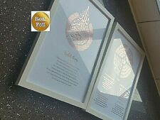 Arabic Calligraphy Foiled Prints Islamic Gift - Ayatul Kursi Surah Fatiha Umrah