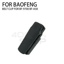 BAOFENG BELT CLIP FOR BF-9700 BF-A58 UV5R-WP T-57 [0091-801-0448]