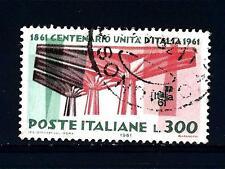 ITALIA REP. - 1961 - Centenario dell'Unità d'Italia - 300 lire