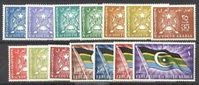 South Arabia #3-16 Mint Nh - 1965 Pictorial Set