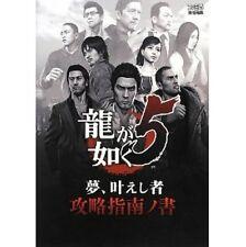 Yakuza 5 Ryu ga Gotoku 5 Yume Kanaeshi mono strategy guide book / PS3