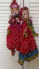 vintage two Indian handmade wood & fabric flute player dancing girl puppets