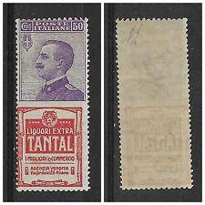 REGNO 1924 PUBBLICITARI - 50 C.TANTAL N.18 CENTRATO ** MNH - FIRMATO DIENA