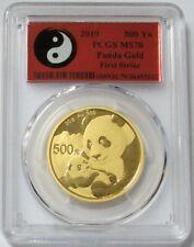 2019 GOLD CHINA 10 YUAN 30 GRAM PANDA PCGS MS 70 FIRST STRIKE