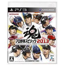 Japan 2013 Professional Baseball Spirits Video Game PS3 NIB Japan Only Version