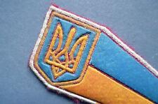 Ukraine Ukrainian Army Flag Beret Patch Tryzub Trident (9x2.5 cm)