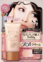 ka0648 SANA Pore Putty Makeup Base BB Cream 30g SPF50+ PA + + + [Fast Shipping]