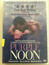 Purple Noon (Dvd, 2002) Based On The Talented Mr. Ripley Movie English Dubbed
