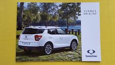 Ssangyong Tivoli XLV Diesel 4x4 Automatic SUV brochure sales catalogue 2017 MINT