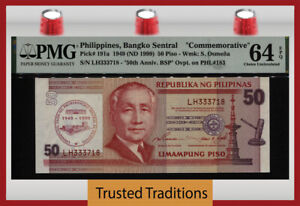 TT PK 191a 1949 (ND 1999) PHILIPPINES 50 PISO COMMEMORATIVE PMG 64 EPQ CHOICE!