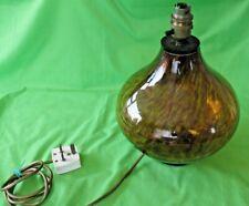 More details for  rare old vintage mottled amber coloured glass table side lamp monart glass