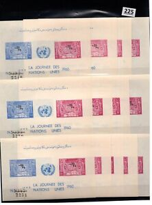# 13X AFGHANISTAN - MNH - UNITED NATIONS - IMPERF - FLAGS - 1960 - NEW CURRENCY