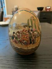 "Vintage Large 7"" Satsuma Porcelain Gilded Hand Painted Gold Egg Geisha Beautiful"