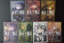 JAPAN Carlo Zen,Shinobu Shinotsuki novel: Saga of Tanya the Evil 1~7 Set