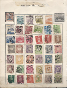 JAPAN: COLLECTION of old stamps, prepaid postcards, nice CANCELS (12 scans ).