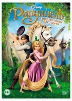 Tangled Disney DVD Movie English Russian Hebrew Ukranian.