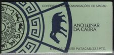 Macao 1991 Year of the Ram booklet Sc# 639a NH